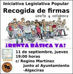 Recogida firmas Renta Basica Algeciras  (1)