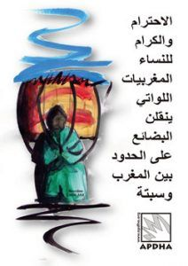Informe-porteadoras-arabe